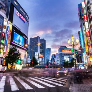 Five Reasons To Take A Look At Japan